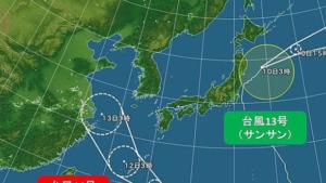 台風13号は東北の東へ